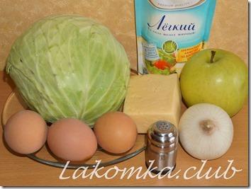 воздушный салат с яблоками