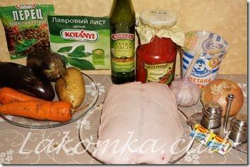 утка с картошкой в горшочке в духовке (3)