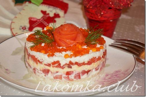 салат из семги с рисом и икрой (4) (1)