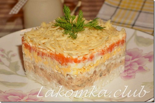Салат Мимоза с горбушей и рисом