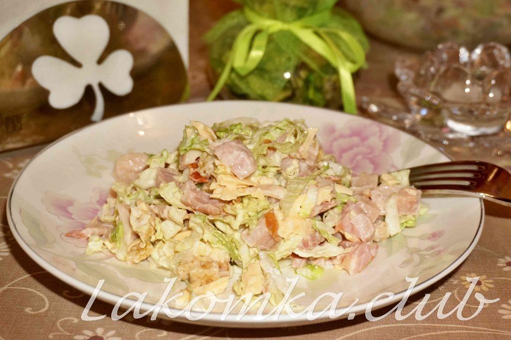 салат с копченым окорочком фото пошаговый рецепт с фото