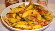 Картофель, запеченный в духовке дольками По-деревенски