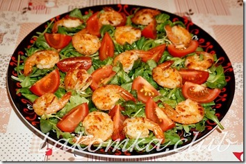 лат из рукколы с креветками и помидорами8 — копия (2) (1)