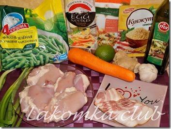 продукты для Лапши вок с курицей и овощами в домашних условиях