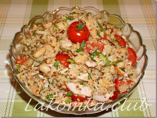 Салат из киноа с белой фасолью и карбонатом (1)