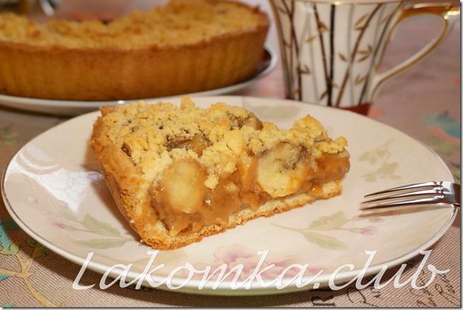 Песочный пирог с вареной сгущенкой и бананами (1)