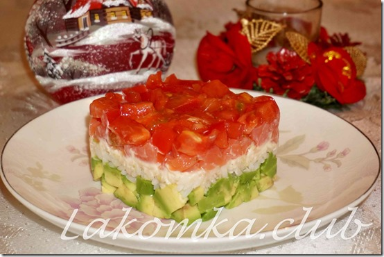 салат из семги с авокадо и рисом (2)