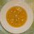 Пряный тыквенный суп с голубым сыром